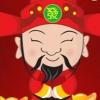 Cartes de voeux Evénements Nouvel an chinois