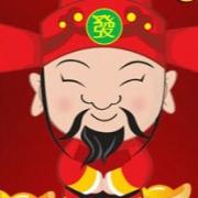 Carte de voeux : Voeux chinois