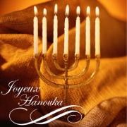 Carte de voeux : Joyeux Hanouka