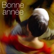 Carte de voeux : Danses du monde
