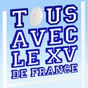 Carte de voeux : Tous avec le XV de France