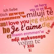 Carte de voeux : Je t'aime dans toutes les langues