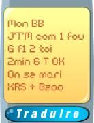 Carte de voeux : SMS