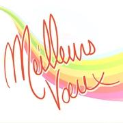 Carte de voeux : Meilleurs voeux en musique