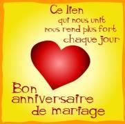Carte D Anniversaires De Mariage Envoyez Une Carte D Anniversaire De Mariage Virtuelle Avec L Internaute
