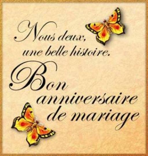 carte de voeux nous deux une belle histoire - Cartes Virtuelles Anniversaire De Mariage